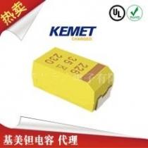 KEMET钽电容